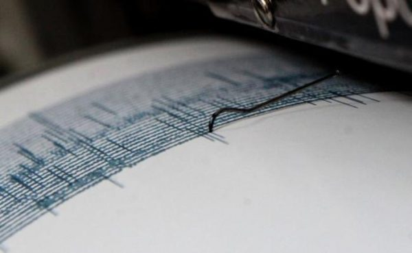 Se registran 4 sismos en Culiacán, Oaxaca y Chiapas