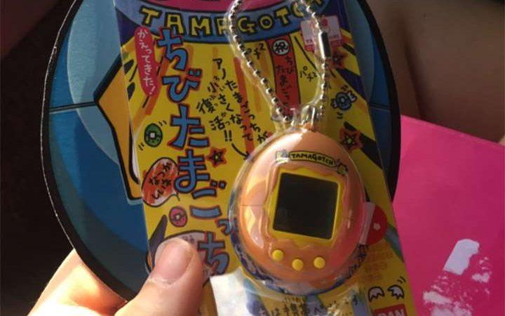 Lanzan edición limitada del Tamagotchi en México
