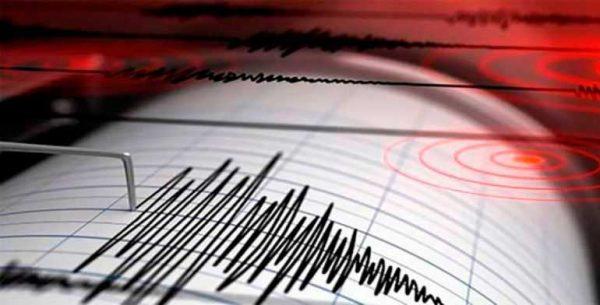 Previo a macrosimulacro se registra sismo en Guerrero