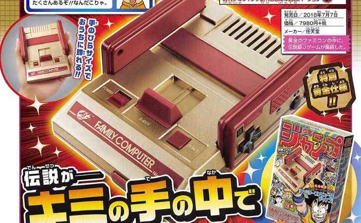 Nuevo Nintendo Classic Mini: NES de la Shonen Jump