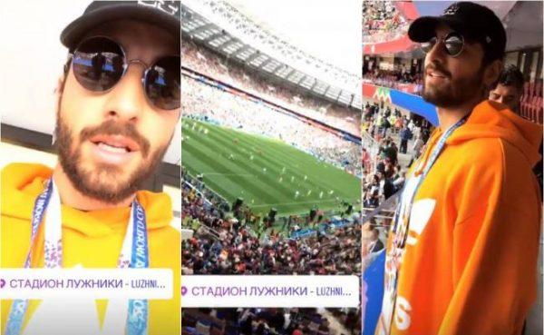 Maluma vivió así la inauguración del Mundial de Rusia