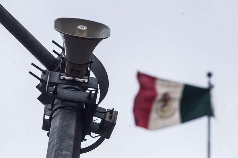 ¿Por qué 'no ameritó' alerta sísmica el temblor de Guerrero?