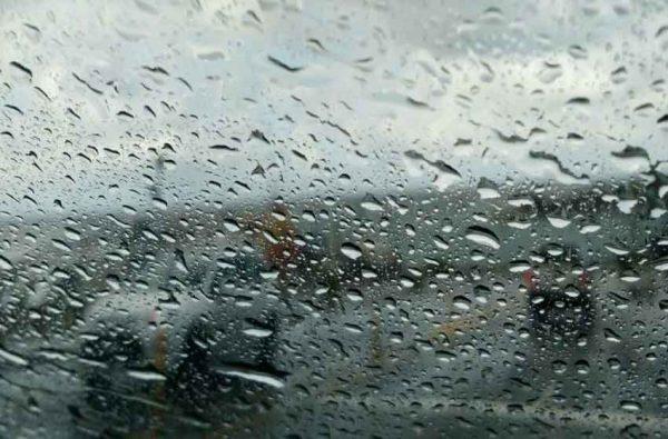 Se esperan lluvias fuertes en el sureste del país