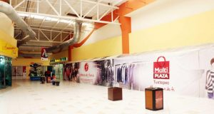 No solo en el centro, locatarios de la Multiplaza también reportan bajas ventas
