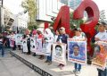 Crea FGR Unidad Especial de Investigación de caso Ayotzinapa