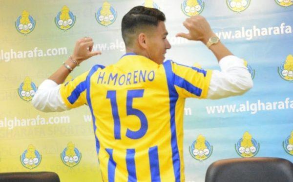 Héctor Moreno es presentado con el Al-Gharafa de Qatar