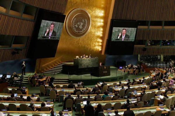 La Asamblea General de la ONU vota a favor de levantar el bloqueo a Cuba