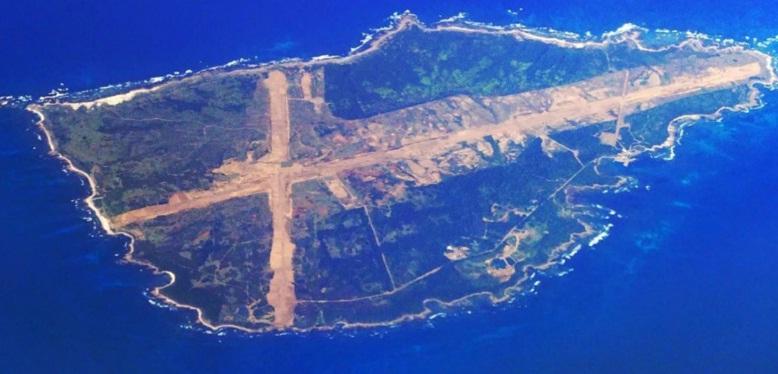 Japón compra una isla por 146 millones de dólares para albergar maniobras militares de EE.UU.