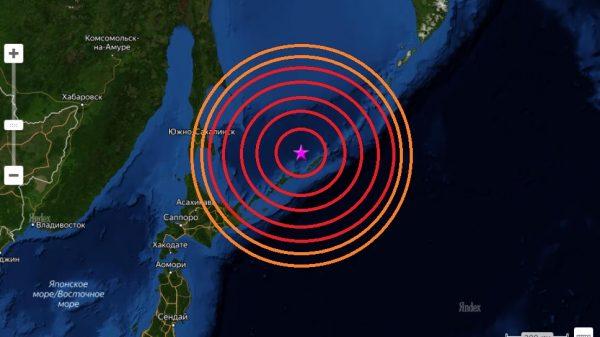 Sismo de magnitud preliminar 7 se registra en norte de Japón